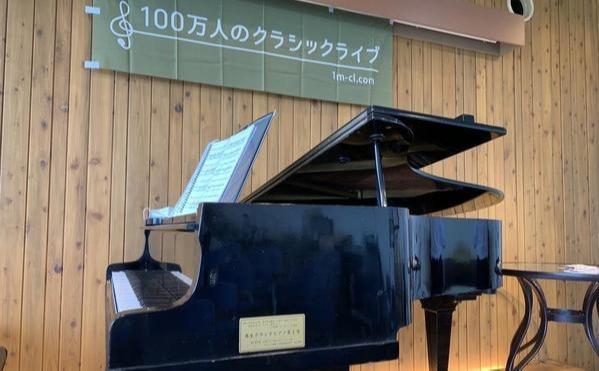 津波被害から再生したピアノで開催。思いが詰まっています