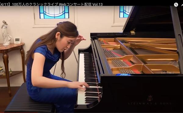 今回のWebコンサートは、ピアノソロをお届けしました。