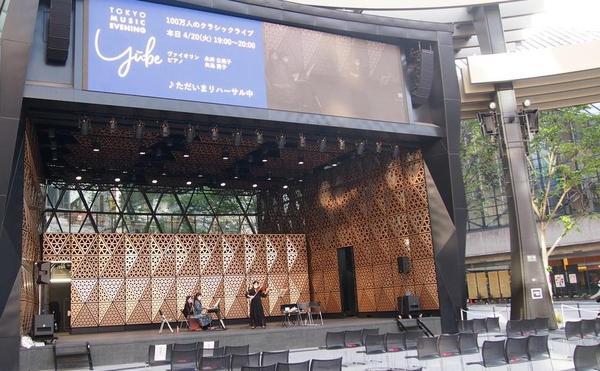 豊島区とコラボ企画@定期公演の第1回目!