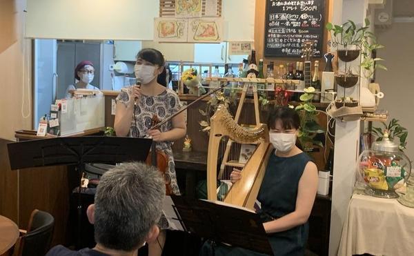 ハープとヴァイオリンで「極上のカフェタイム!」